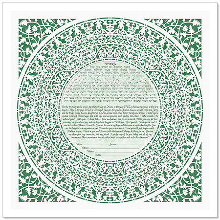 Grace - Forest  Ketubah by Micah Parker