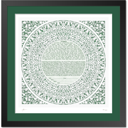 Grace - Forest  Ketubah -- shown with optional framing