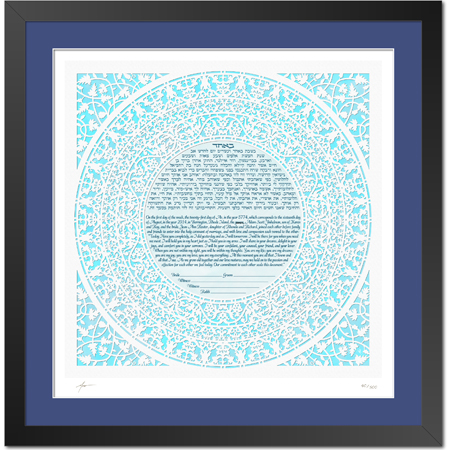 Grace - Tiffany  Ketubah -- shown with optional framing