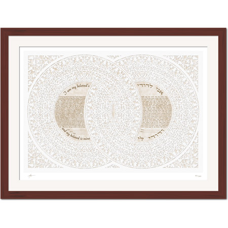 Grace II  Ketubah -- shown with optional framing
