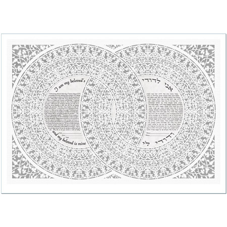 Grace II - Dove  Ketubah by Micah Parker