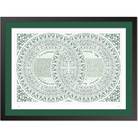 Grace II - Forest  Ketubah -- shown with optional framing