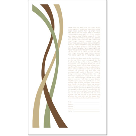 Harmony I Ketubah by Claire Carter.