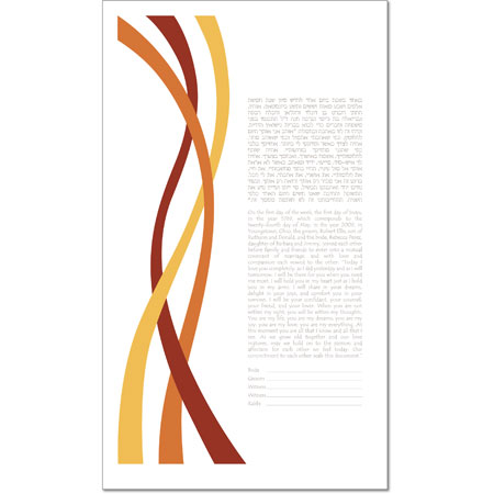 Harmony II  Ketubah by Claire Carter