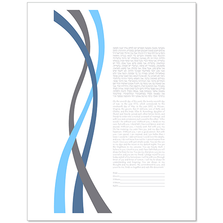 Harmony IV  Ketubah by Claire Carter