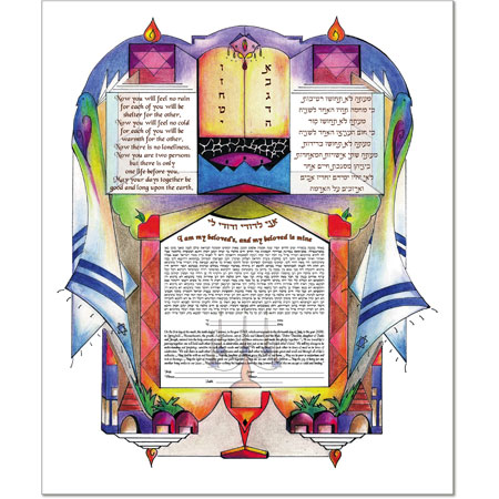 House of Glory  Ketubah by Valerie Ross