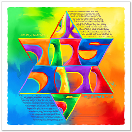 I Am My Beloved's  Ketubah by Micah Parker