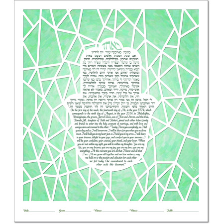 Ice Ray Hamsa II  Ketubah by Micah Parker