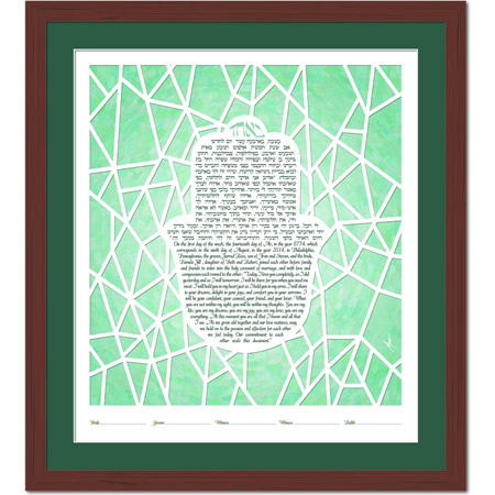 Ice Ray Hamsa II  Ketubah -- shown with optional framing