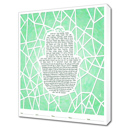 Ice Ray Hamsa II  Ketubah -- shown with optional Museum Wrap