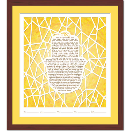 Ice Ray Hamsa III  Ketubah -- shown with optional framing