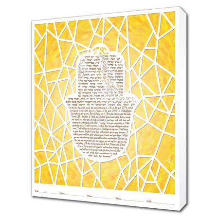 Ice Ray Hamsa III  Ketubah -- shown with optional Museum Wrap