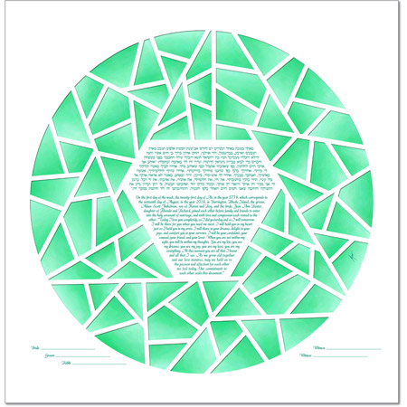Ice Ring II  Ketubah by Micah Parker