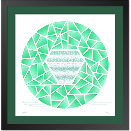 Ice Ring II  Ketubah -- shown with optional framing