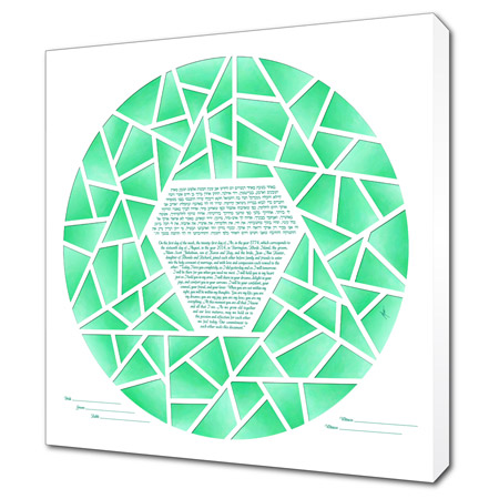 Ice Ring II  Ketubah -- shown with optional Museum Wrap