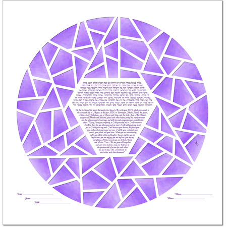 Ice Ring IV  Ketubah by Micah Parker