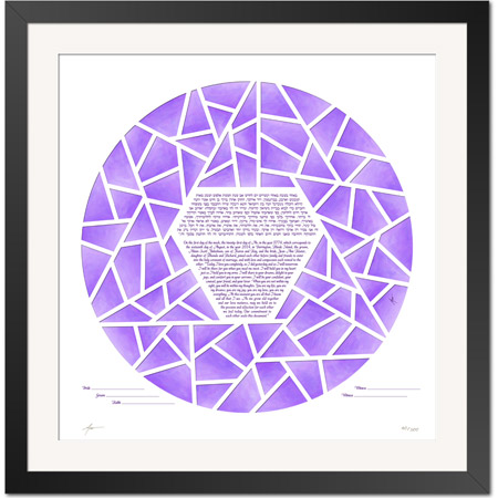Ice Ring IV  Ketubah -- shown with optional framing