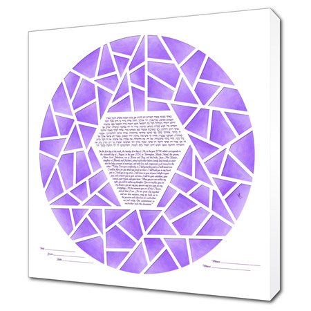 Ice Ring IV  Ketubah -- shown with optional Museum Wrap