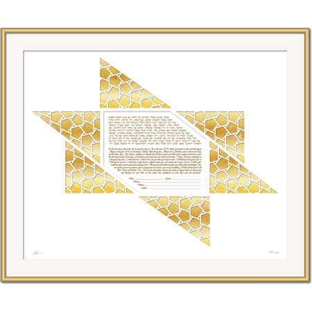 Ice Star I  Ketubah -- shown with optional framing