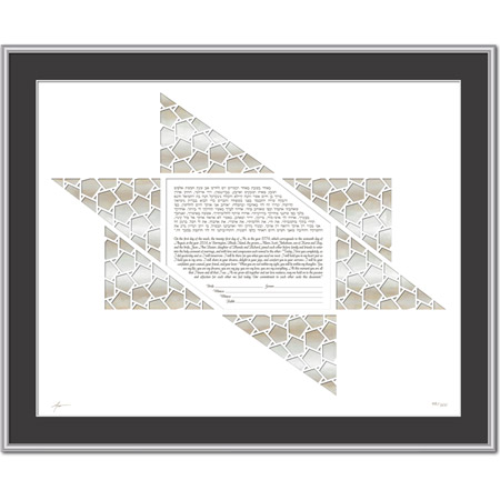 Ice Star II  Ketubah -- shown with optional framing