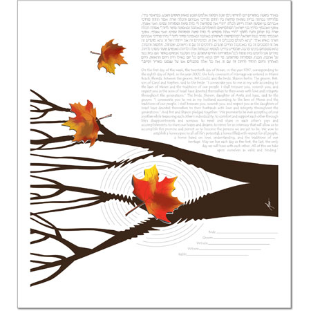 I Fall For You  Ketubah by Micah Parker