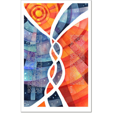 Intertwined  Ketubah by Claire Carter
