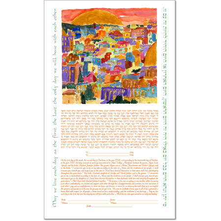 Jerusalem at Sundown  Ketubah by Jessica Fine