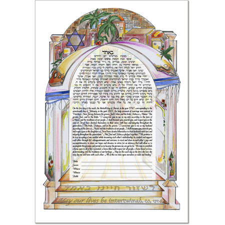 Life's Journey  Ketubah by Valerie Ross