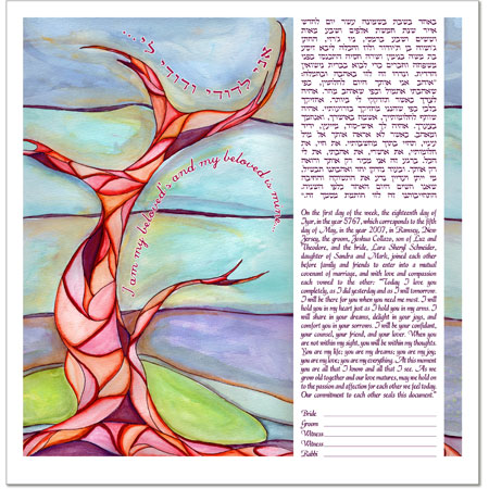Life Tree  Ketubah by Eve Rosin