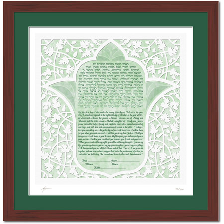 Lotus Hamsa III  Ketubah -- shown with optional framing