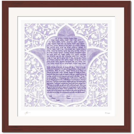 Lotus Hamsa IV  Ketubah -- shown with optional framing