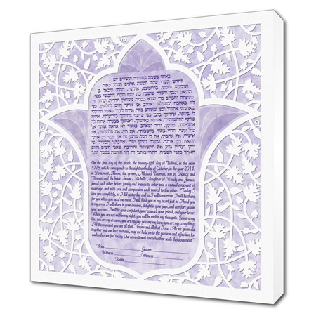 Lotus Hamsa IV  Ketubah -- shown with optional Museum Wrap