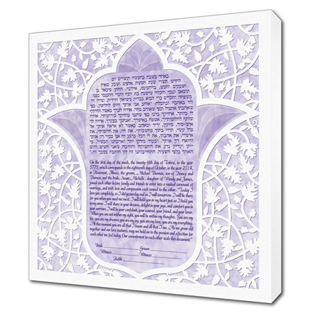 Lotus Hamsa IV  Ketubah -- shown with optional Gallery Wrap