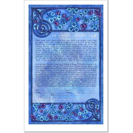 Lovers' Garden in Blue  Ketubah by Claire Carter