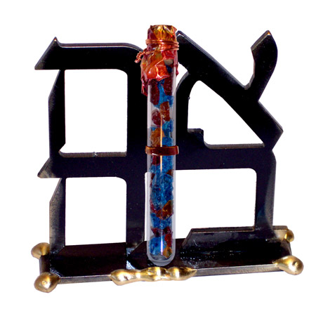Ahava with Shards Tube  Judaica by Gary Rosenthal