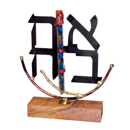Large Ahava Shards Sculpture  Judaica by Gary Rosenthal