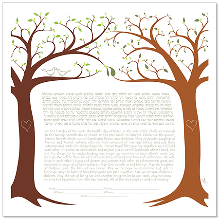 Made in the Shade I  Ketubah by Micah Parker