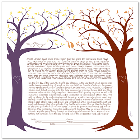 Made in the Shade II  Ketubah by Micah Parker