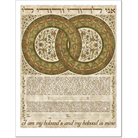 My Beloved's Ring  Ketubah by Micah Parker