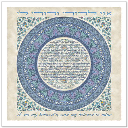 My Love's Ring I  Ketubah by Micah Parker