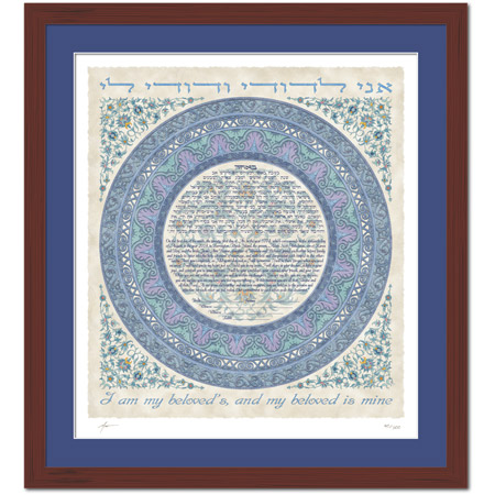My Love's Ring I  Ketubah -- shown with optional framing