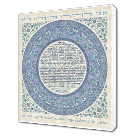 My Love's Ring I  Ketubah -- shown with optional Museum Wrap