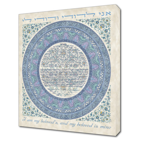 My Love's Ring I  Ketubah -- shown with optional Gallery Wrap