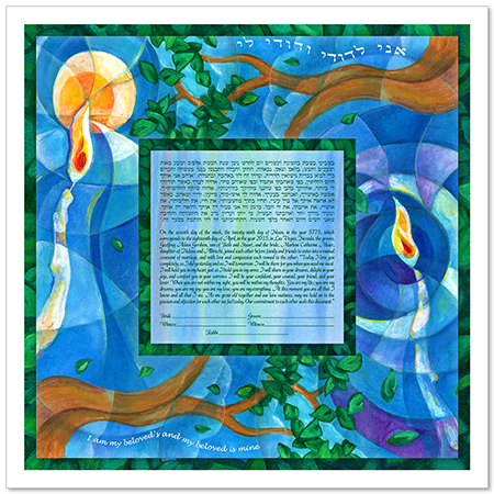 Nature's Radiance  Ketubah by Claire Carter
