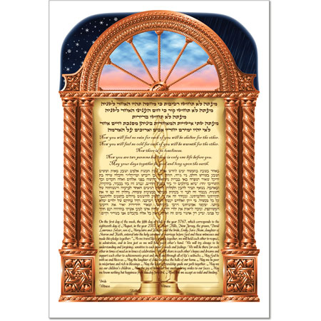 One Life  Ketubah by Micah Parker