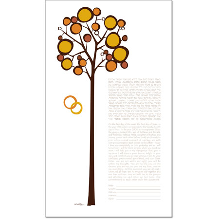 Our Long Romance I  Ketubah by Michelle Dwyer