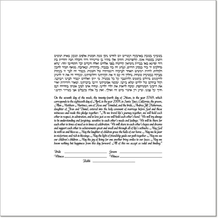 Paint Your Own - Square  Ketubah by Your Own Artist