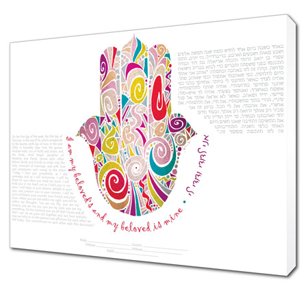Palm of Promise I  Ketubah -- shown with optional Museum Wrap
