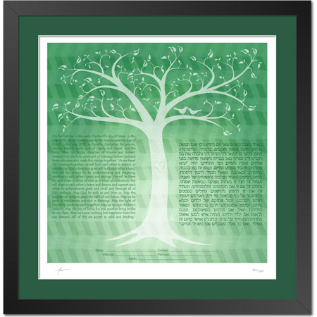 The Pattern of Life II  Ketubah -- shown with optional framing