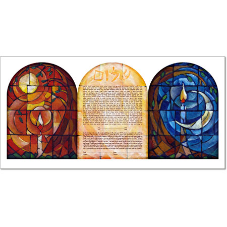 Peace Reflected  Ketubah by Claire Carter